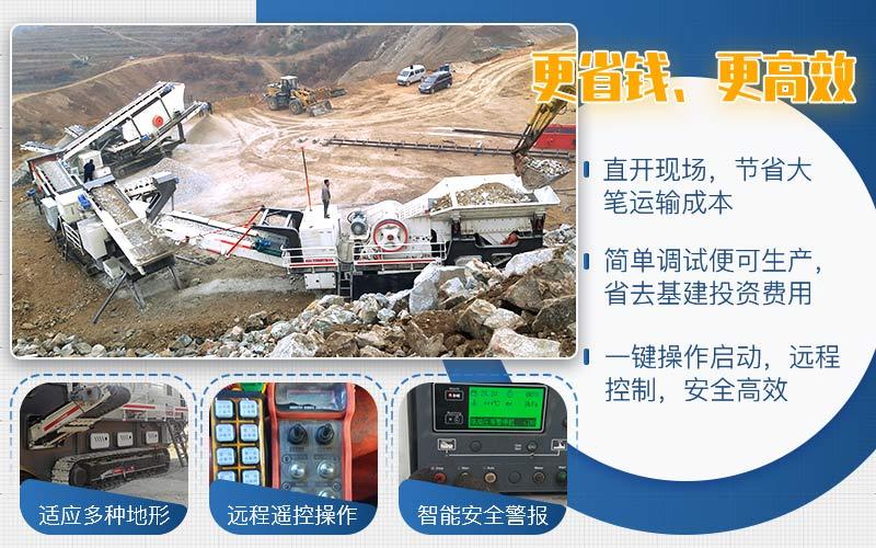 时产100吨花岗岩碎石机优势
