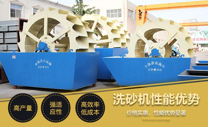洗石机-水洗石粉设备