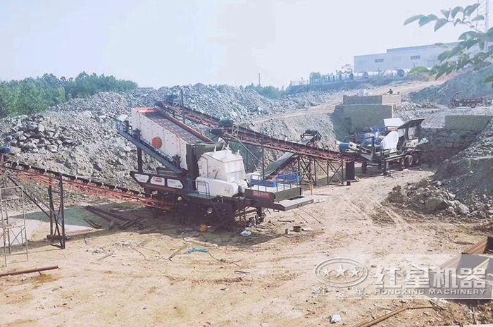 流动反击式碎石机200吨建筑垃圾处理现场