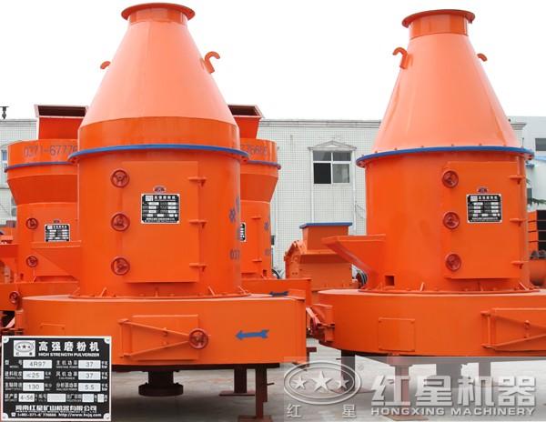 4R97高强磨粉机