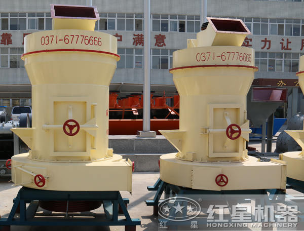 高强磨粉机型号高强97